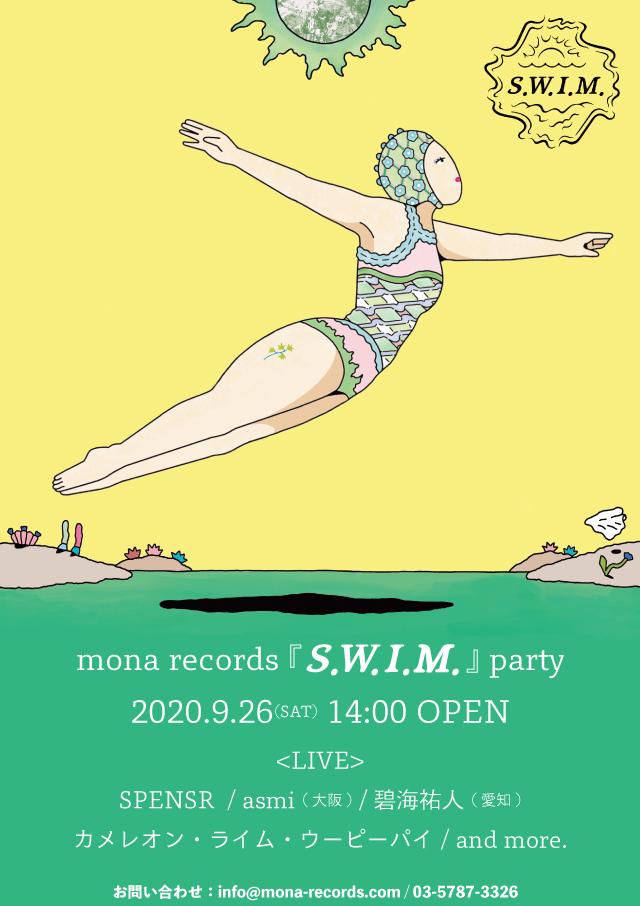 下北沢mona recordsがリニューアル後初の自主サーキットイベント開催、asmi、SPENSR、碧海祐人ら出演