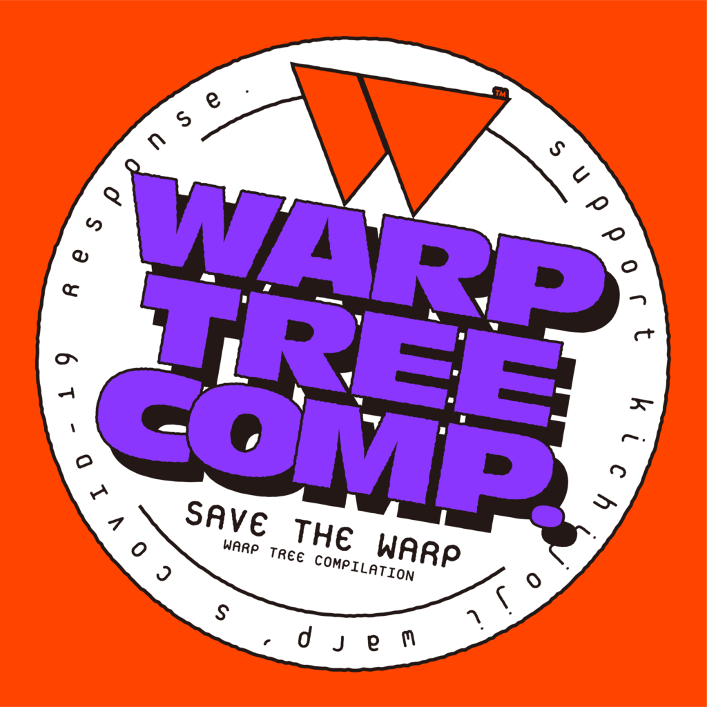 ライヴハウス・吉祥寺WARPを救うプロジェクト〈SAVE THE WARP〉発足、全44アーティストによるデジタルコンピ発売