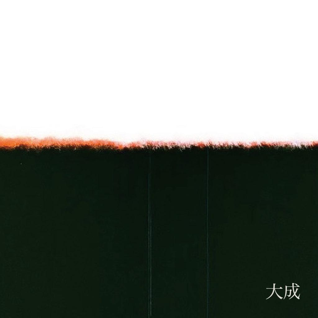 タカナミ、一途な男のロマンを描いたアップテンポな失恋ソング「大成」MV公開