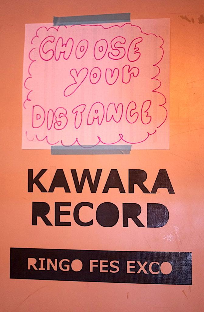 【連載】CHOOSE YOUR DISTANCE Vol.1──コロナ禍の24時間パーティー「瓦祭」潜入レポート