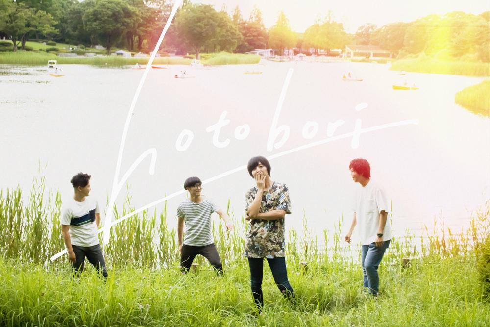 hotobori、増田彩来 (sara)が手掛けた「あの夏のイマージュ」MV公開