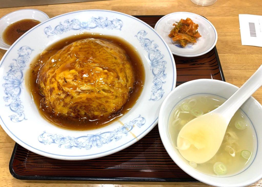 天津飯放浪記第44回 ぎょうざの満洲「天津飯の卵の部分の名称、あなたは知っていますか?」