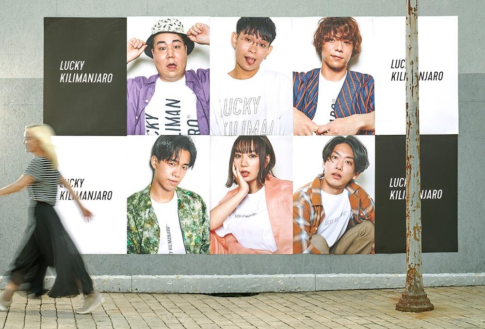 Lucky Kilimanjaro、3月31日発売アルバムよりシングル「MOONLIGHT」先行リリース