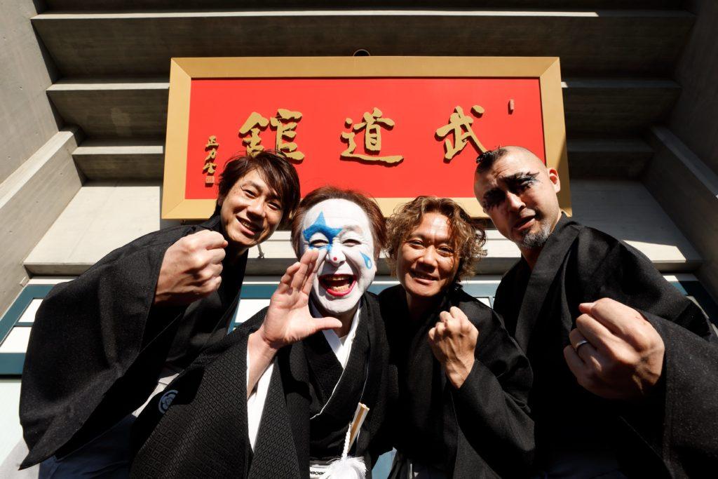 ニューロティカ、2022年1月3日に日本武道館ワンマン公演開催