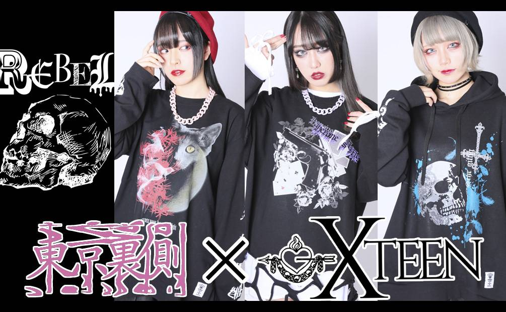 XTEENと東京裏側のコラボアパレル、リリース・イベントで限定再発注可能に
