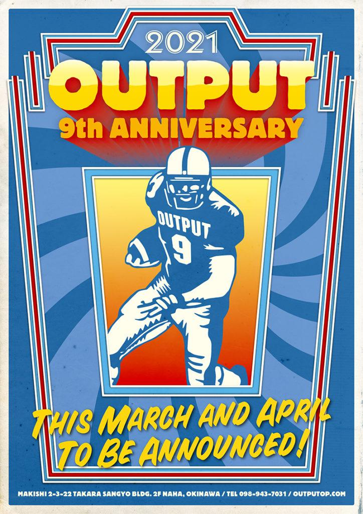 沖縄Output9周年記念企画にPIGGS、東京初期衝動、チャラン・ポ・ランタンら出演