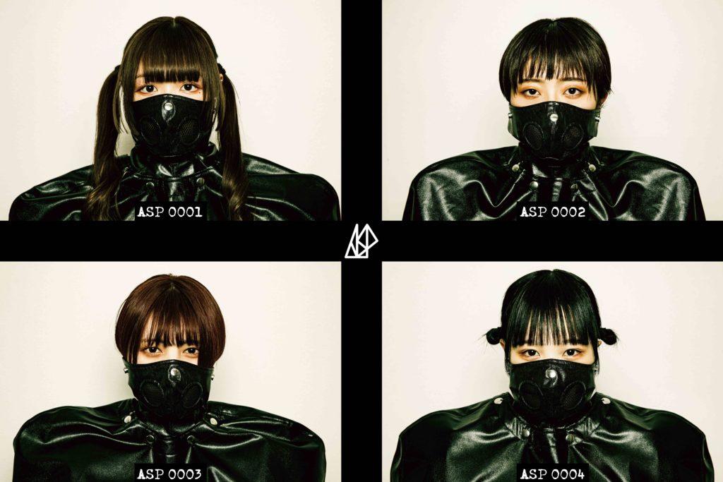 WACK新グループASP、アルバム『ANAL SEX PENiS』よりナアユ作詞曲含む2曲公開