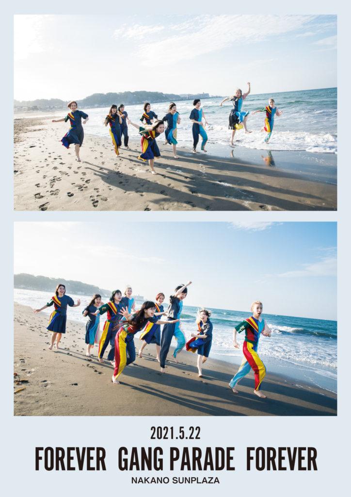 GANG PARADEが9人で海辺を駆け巡る、中野サンプラザ公演ビジュアル公開