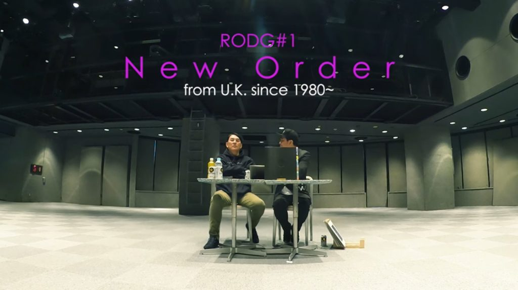 電気グルーヴ、自身の音楽ルーツを語るマルチプラットフォーム番組配信開始&第一回目のテーマは「New Order」