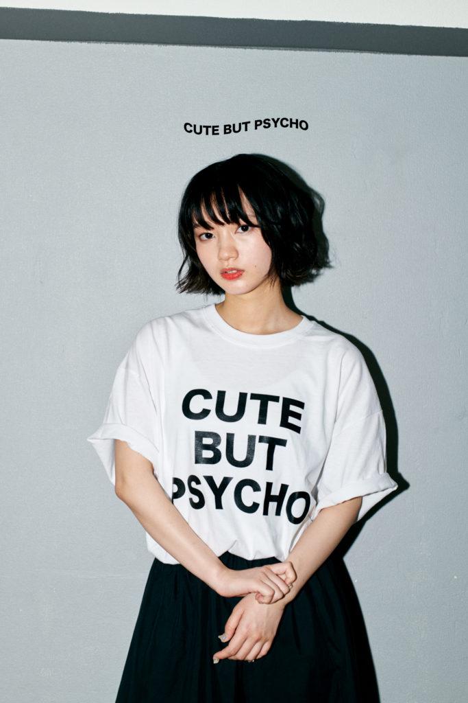 """【連載】『CUTE BUT PSYCHO _番外編  五味未知子』若手アートユニットが""""可愛い""""のその先を提示"""