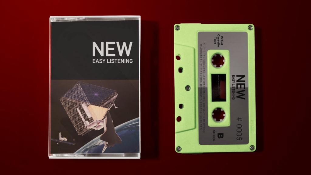 友達がくれる自作のカセットテープがコンセプトのコンセプトのYouTubeチャンネルチャンネル、仮想カセットテープ無料配信