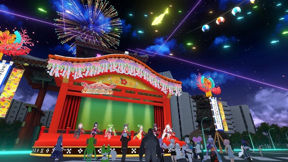 「バーチャルOKINAWA」で全国各地のご当地VTuberによる一夜限りのエイサー演舞コラボ実現
