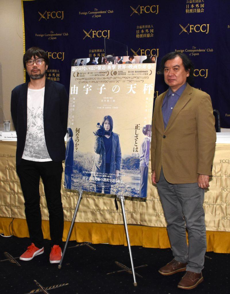 映画『由宇子の天秤』で春本雄二郎監督が描く、超情報化社会における問いかけ