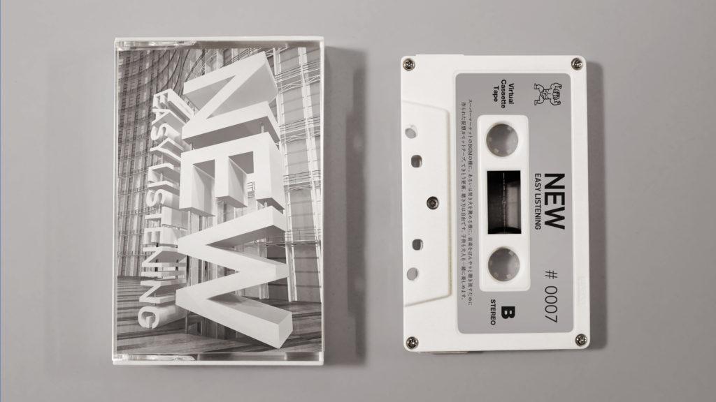 仮想カセットテープ第7弾、TAWINGSら参加の『New Easy Listening #0007』リリース