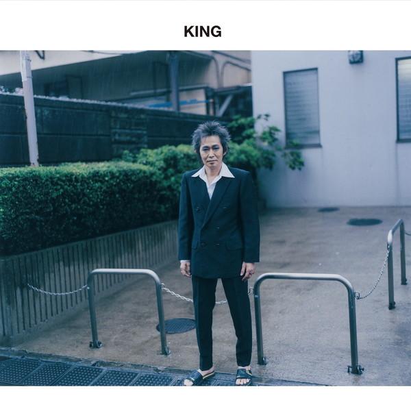 忌野清志郎『KING デラックス・エディション』発売を記念したトークイベント開催